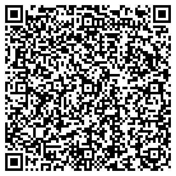 QR-код с контактной информацией организации БИЛАЙН АБОНЕНТСКИЙ ОТДЕЛ