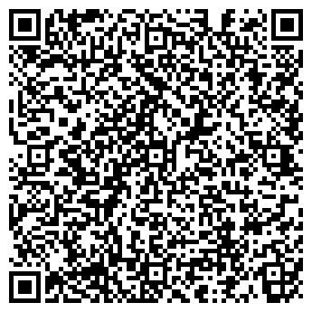 QR-код с контактной информацией организации УРАЛСТАЛЬ-СЕРВИС ЗАО