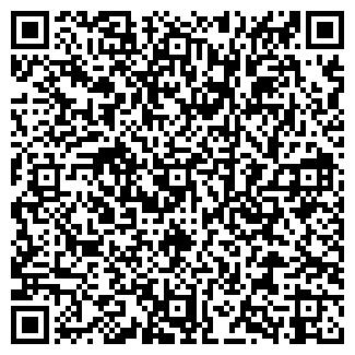QR-код с контактной информацией организации АРТА ЧОП ООО
