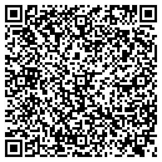 QR-код с контактной информацией организации ТАНО ООО