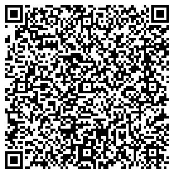 QR-код с контактной информацией организации ЗВЕЗДНОЕ КАФЕ ООО