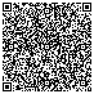 QR-код с контактной информацией организации ИП ХАМИДУЛЛИН Р.А.