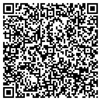 QR-код с контактной информацией организации ЧУДО-ОСТРОВ