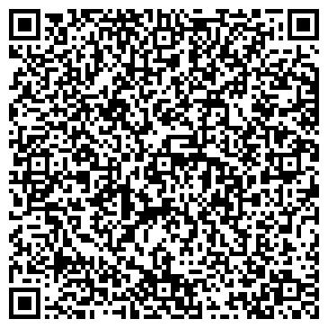 QR-код с контактной информацией организации ОЛЬГА, ООО 'КОНДИТЕРСКИЙ ДОМ'