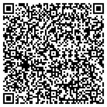 QR-код с контактной информацией организации ЛЮКС ВОДА КОМПАНИЯ