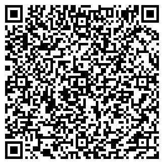 QR-код с контактной информацией организации МАКДЕН ООО