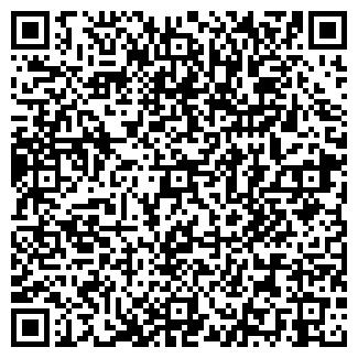 QR-код с контактной информацией организации ПРАКТИКА ЗАО