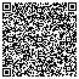 QR-код с контактной информацией организации РОСОРУЖИЕ ООО
