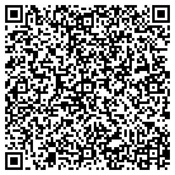 QR-код с контактной информацией организации ИНТЕРУРАЛ ООО