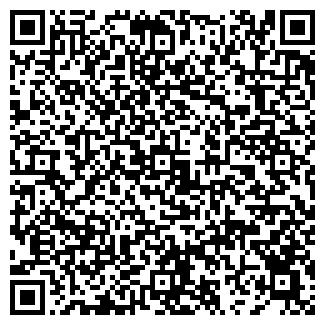 QR-код с контактной информацией организации ПРОМГРАД