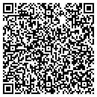 QR-код с контактной информацией организации СТАЛЬ-ЭСКОРТ