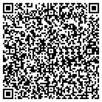 QR-код с контактной информацией организации УРАЛ-ФАКТОР ООО