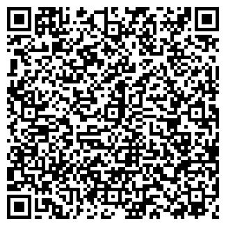 QR-код с контактной информацией организации ГРАНИД ООО