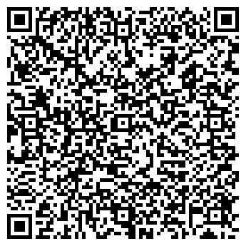 QR-код с контактной информацией организации ЛЕГАС КОМПАНИЯ ООО