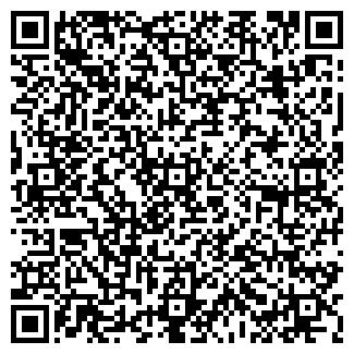 QR-код с контактной информацией организации МХК ЗАО