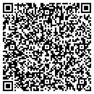 QR-код с контактной информацией организации СВ-КАМА ООО