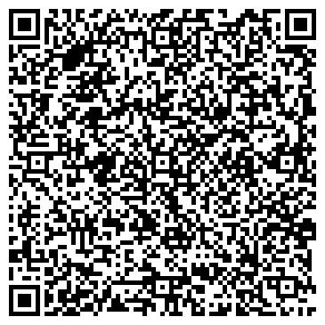 QR-код с контактной информацией организации «Cталь-Инвест»