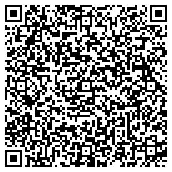 QR-код с контактной информацией организации СПЕЦСТАЛЬ ТПК ООО
