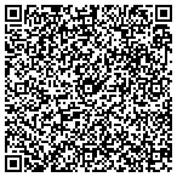 QR-код с контактной информацией организации ООО «Сталепрокатная компания»