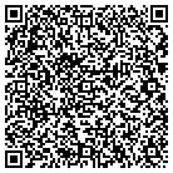 QR-код с контактной информацией организации ООО ТД СТАЛЬ-ТРАНЗИТ