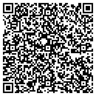 QR-код с контактной информацией организации СТИЛС ООО