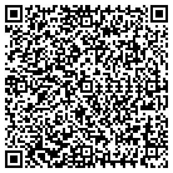 QR-код с контактной информацией организации ТРИО ПЛЮС ООО