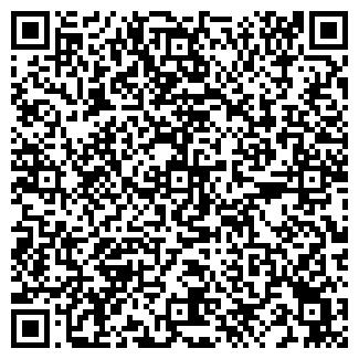 QR-код с контактной информацией организации ЭЛЕГИОН ООО