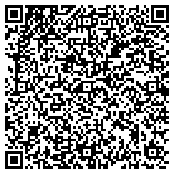 QR-код с контактной информацией организации ГЛОРИ ФИРМА ООО