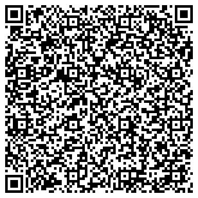 QR-код с контактной информацией организации ДЕЗИНФЕКЦИОННАЯ СТАНЦИЯ Г.ЗЛАТОУСТ ЧЕЛЯБИНСКОЙ ОБЛАСТИ ФГУЗ
