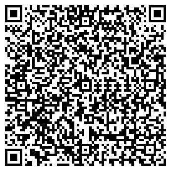 QR-код с контактной информацией организации ЧП СМИРНОВА Т.Г.