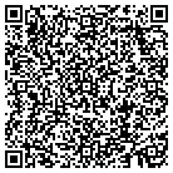 QR-код с контактной информацией организации УРАЛСТАЛЬ-ИНВЕСТ ООО