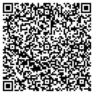 QR-код с контактной информацией организации КРОВСТРОЙ