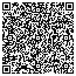QR-код с контактной информацией организации ЦСК ООО