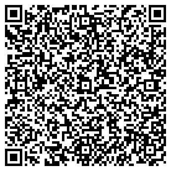 QR-код с контактной информацией организации АРМСЛАЙДИНГ КОМПАНИЯ ООО