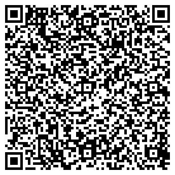 QR-код с контактной информацией организации АРЕАЛСТРОЙ ООО