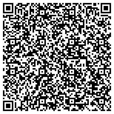 QR-код с контактной информацией организации ДЕТСКАЯ МУЗЫКАЛЬНАЯ ШКОЛА №1 ИМ. Е.М.ДЕМЕНТЬЕВОЙ