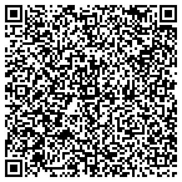 QR-код с контактной информацией организации ДЕТСКАЯ МУЗЫКАЛЬНАЯ ШКОЛА №3