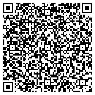 QR-код с контактной информацией организации №95 ДЕТСКИЙ САД