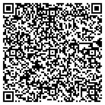 QR-код с контактной информацией организации НАУТИЛУС БАР ООО