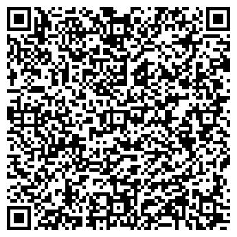 QR-код с контактной информацией организации ЕВРОПА ПЛЮС, ООО 'ВЕКТА'