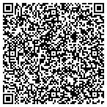QR-код с контактной информацией организации ВЫСТАВОЧНО-ДОСУГОВЫЙ ЦЕНТР