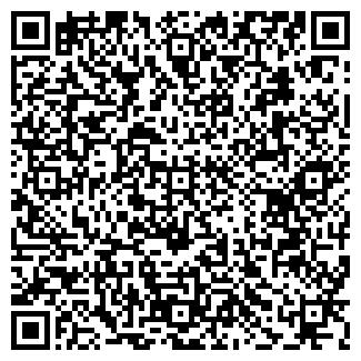 QR-код с контактной информацией организации ОГПС №1
