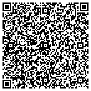 QR-код с контактной информацией организации ОТДЕЛЕНИЕ ПОЧТОВОЙ СВЯЗИ №9