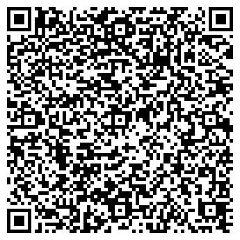 QR-код с контактной информацией организации БАГИРА МАГАЗИН