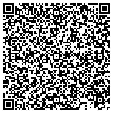 QR-код с контактной информацией организации СТОМАТОЛОГИЧЕСКАЯ КЛИНИКА, ООО 'ПЕРСОНА'