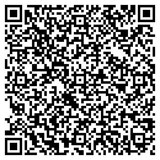 QR-код с контактной информацией организации НАЙФЛ ЗАО