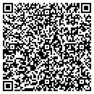 QR-код с контактной информацией организации НОРД КОМПАНИЯ