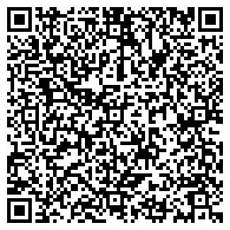 """QR-код с контактной информацией организации """"Черемушки"""""""