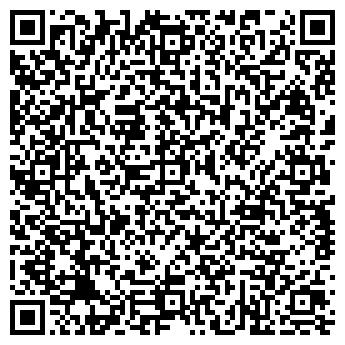 QR-код с контактной информацией организации НАТАЛИ САЛОН КРАСОТЫ