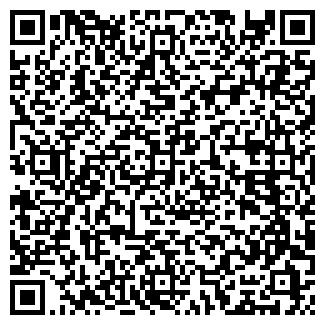 QR-код с контактной информацией организации САВАННА САЛОН